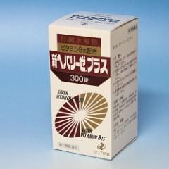БАДы из Япониии для здоровья  желудка, кишечника, печени и при аллергии